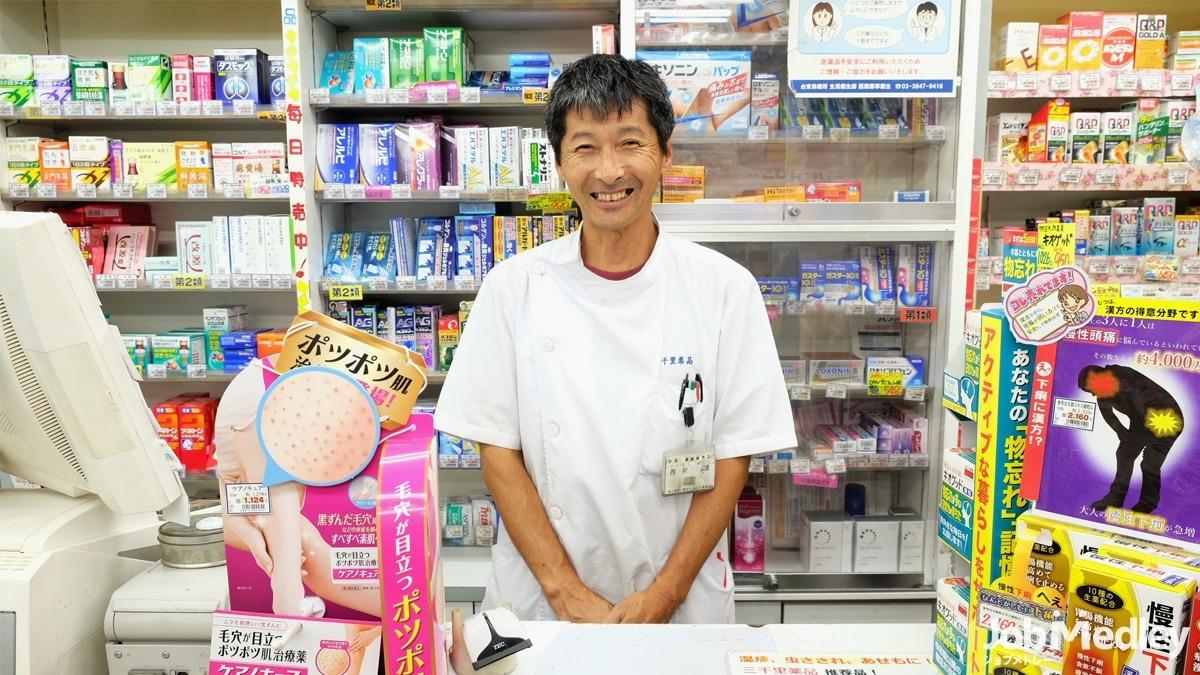 渋谷・ハチ公前のくすり屋さん三千里薬品御徒町2号店の画像