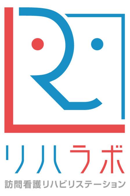 訪問看護リハビリステーション和田本店の画像