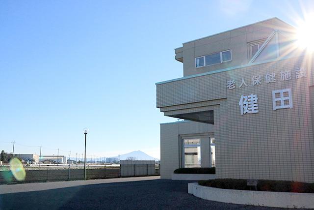 介護老人保健施設健田の画像