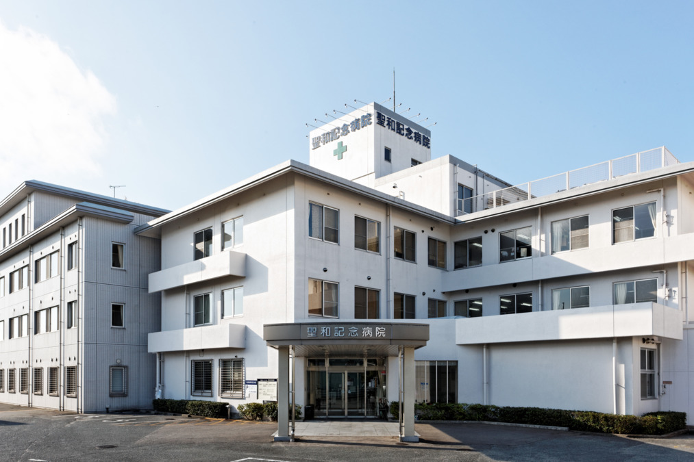 聖和記念病院の画像
