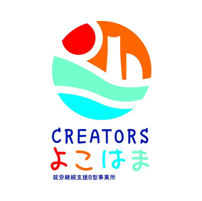 CREATORSよこはまの画像