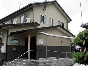 しみんふくしの家八日市小規模多機能型居宅介護事業所の画像