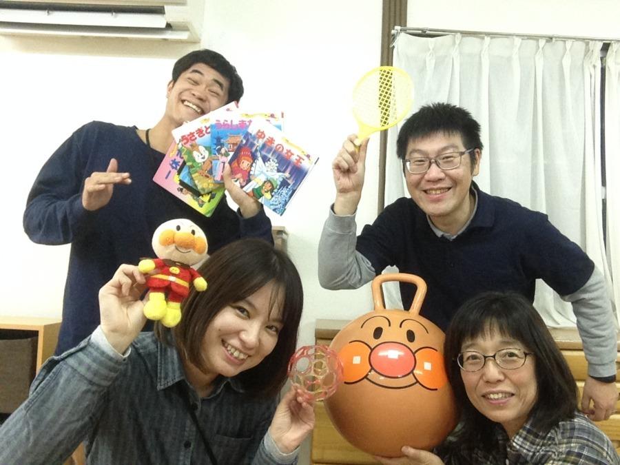 放課後等デイサービスほのか(児童発達支援管理責任者の求人)の写真: