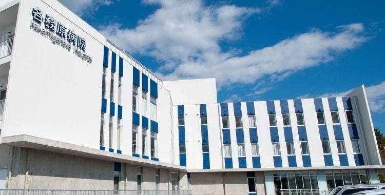 各務原病院の画像