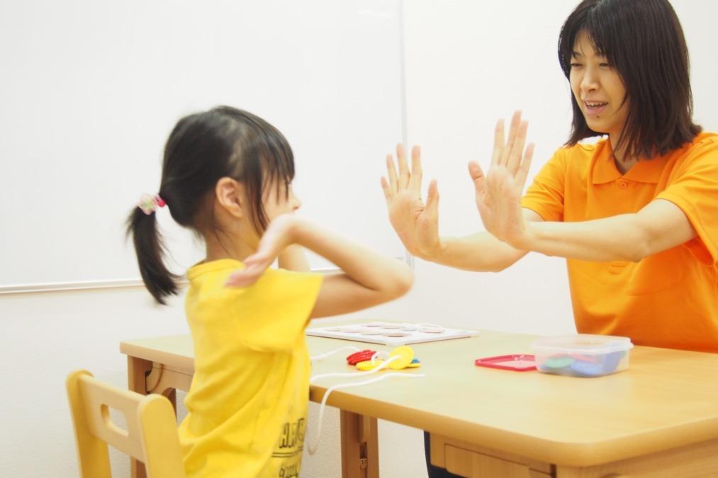 児童発達支援 みかんのき 津田沼教室の画像