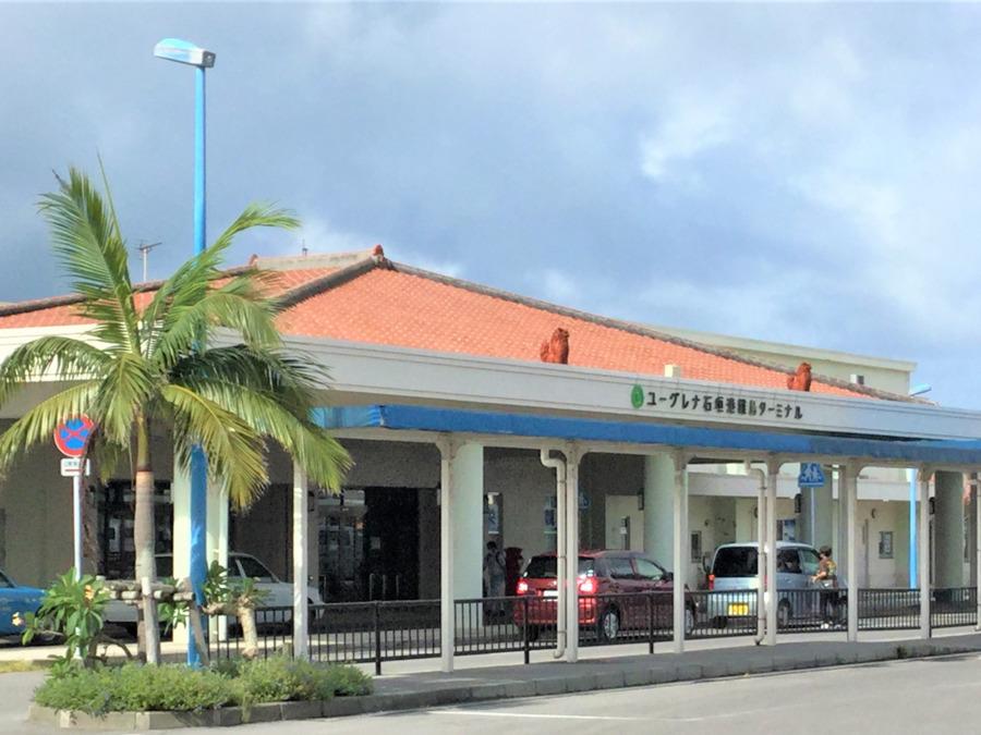 ファーマシィ薬局離島ターミナルの画像