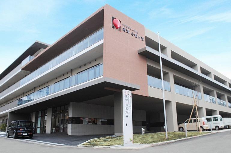 社会福祉法人秀峰会 特別養護老人ホーム「高津 山桜の森」の画像