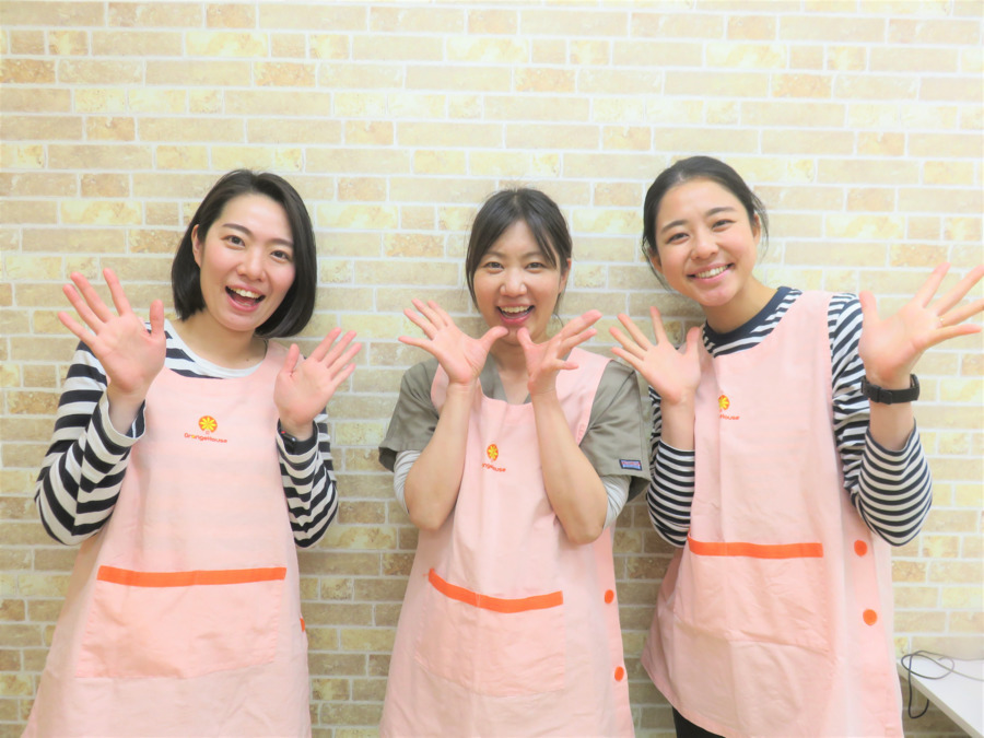 児童発達支援事業所 おれんじハウス西横浜教室の画像