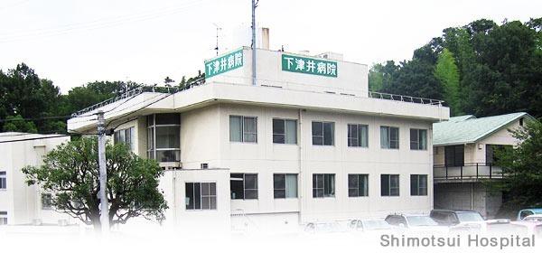 下津井病院の画像