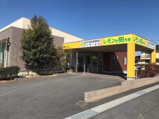 通所介護事業所レモンの樹大府の画像
