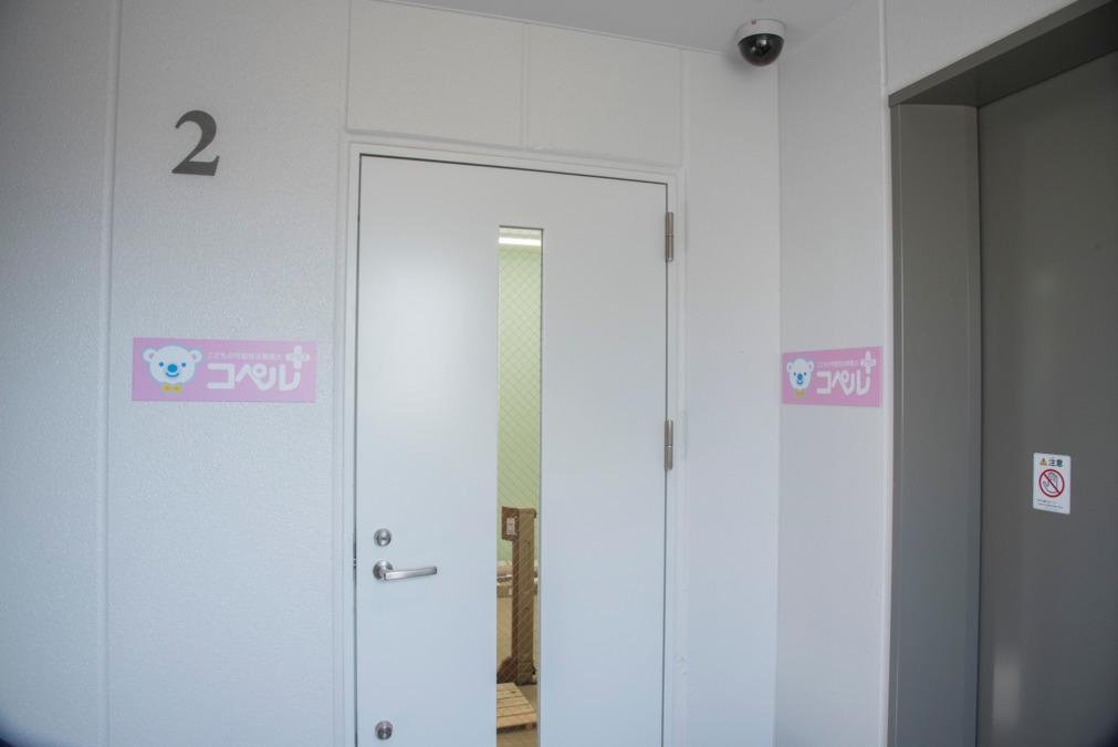 児童発達支援 コペルプラス向ヶ丘遊園教室(児童指導員の求人)の写真1枚目:駅から徒歩2分!アクセス抜群です