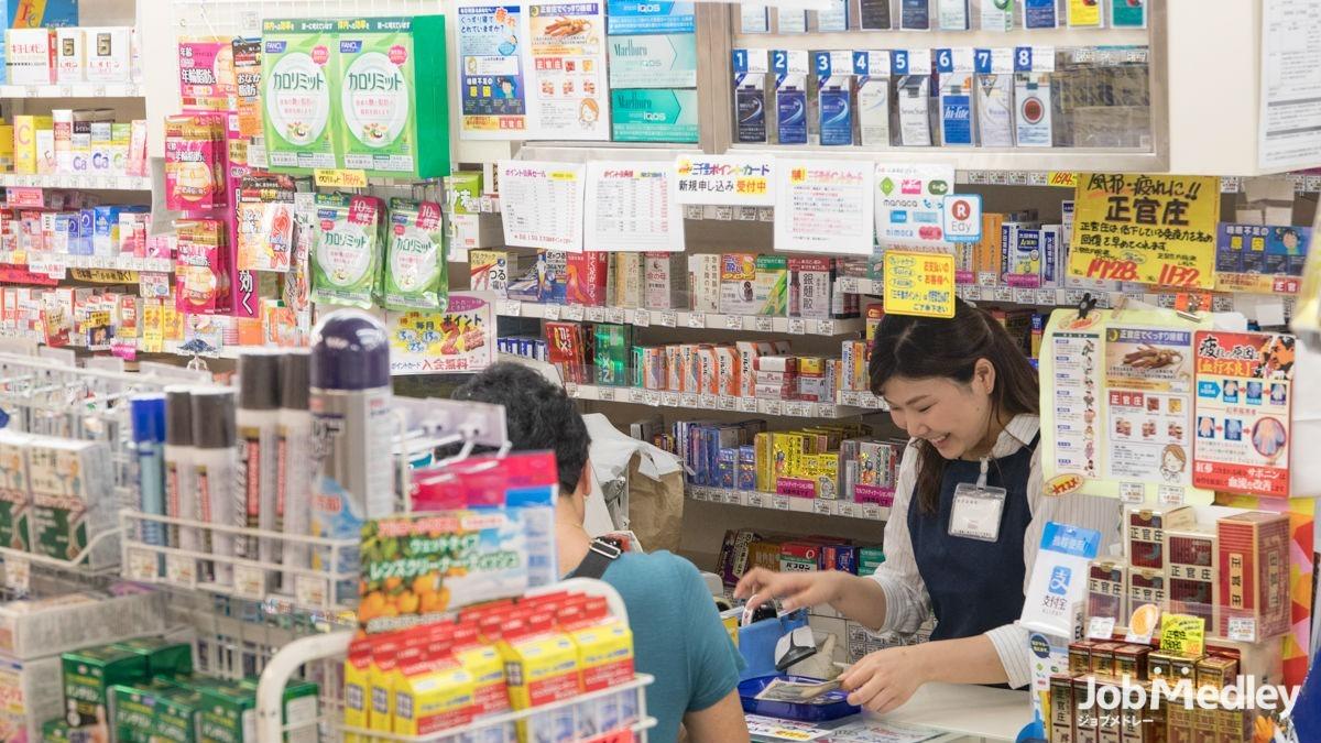 渋谷・ハチ公前のくすり屋さん三千里薬品吉祥寺店の画像