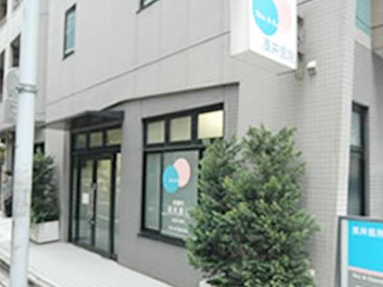 浅井医院の画像