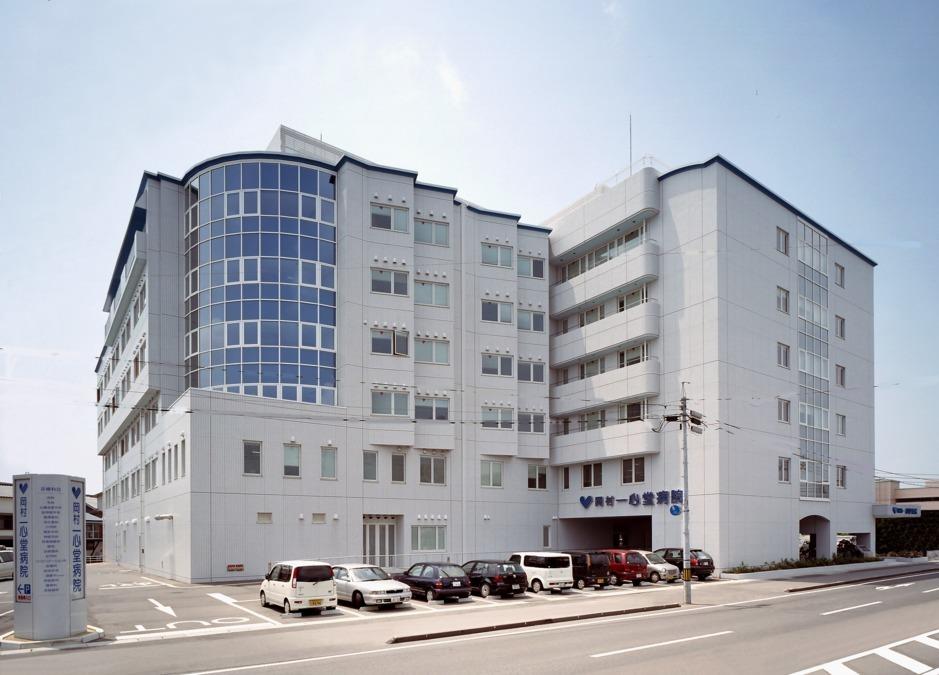 岡村一心堂病院の画像