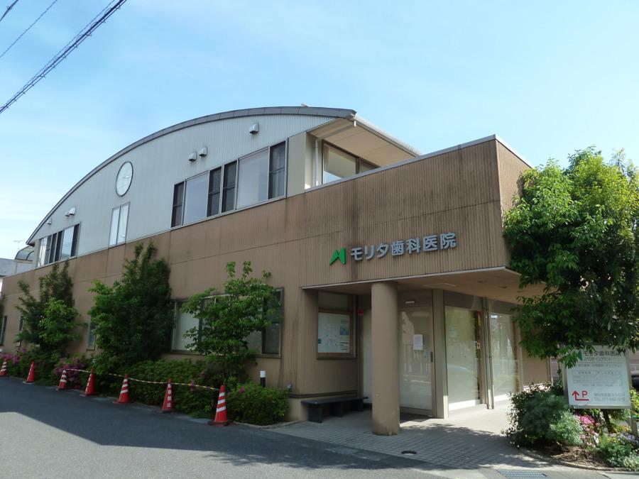 モリタ歯科医院(歯科医師の求人)の写真1枚目: