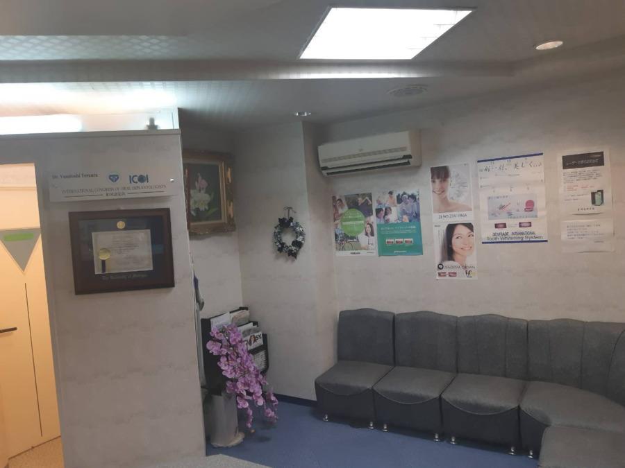 寺浦歯科医院の画像