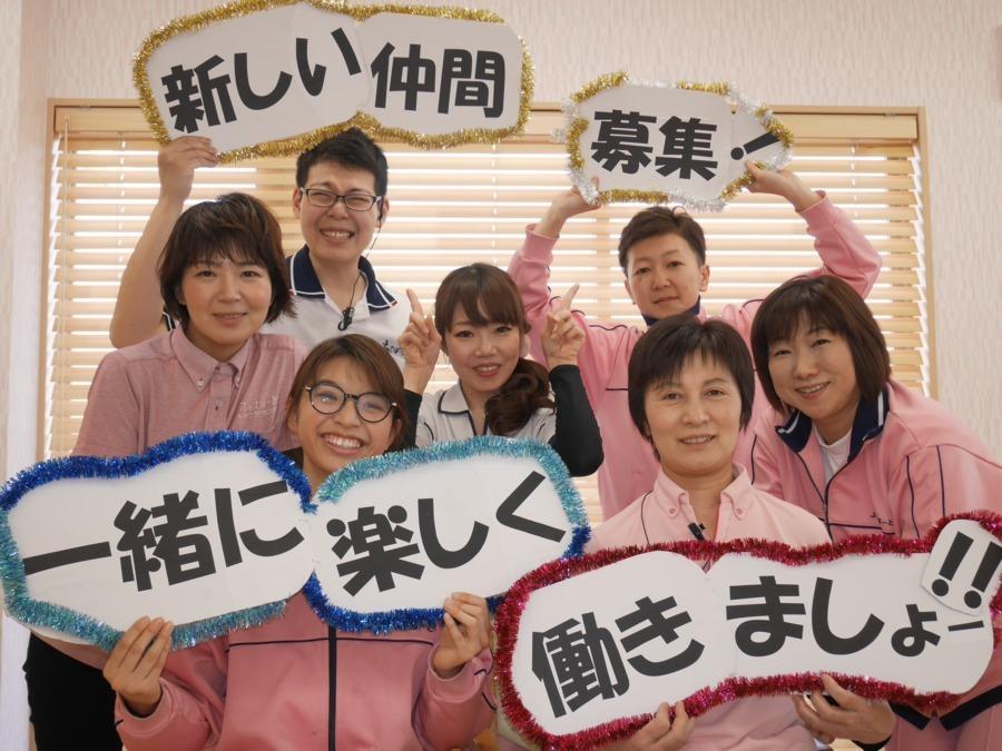 訪問介護  ふるさぽーと平野店の画像