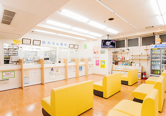 中山薬局 北野駅前店の画像