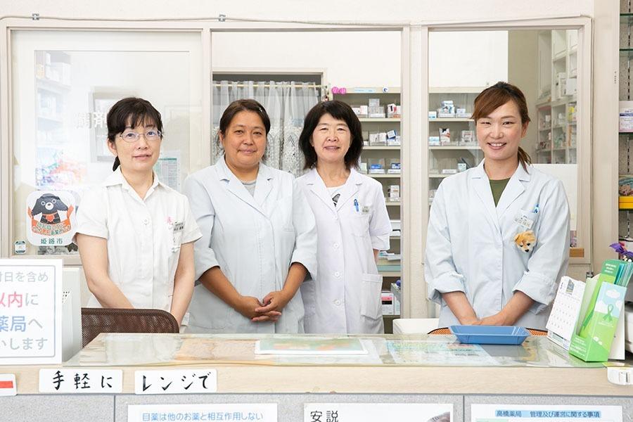 高橋薬局の画像