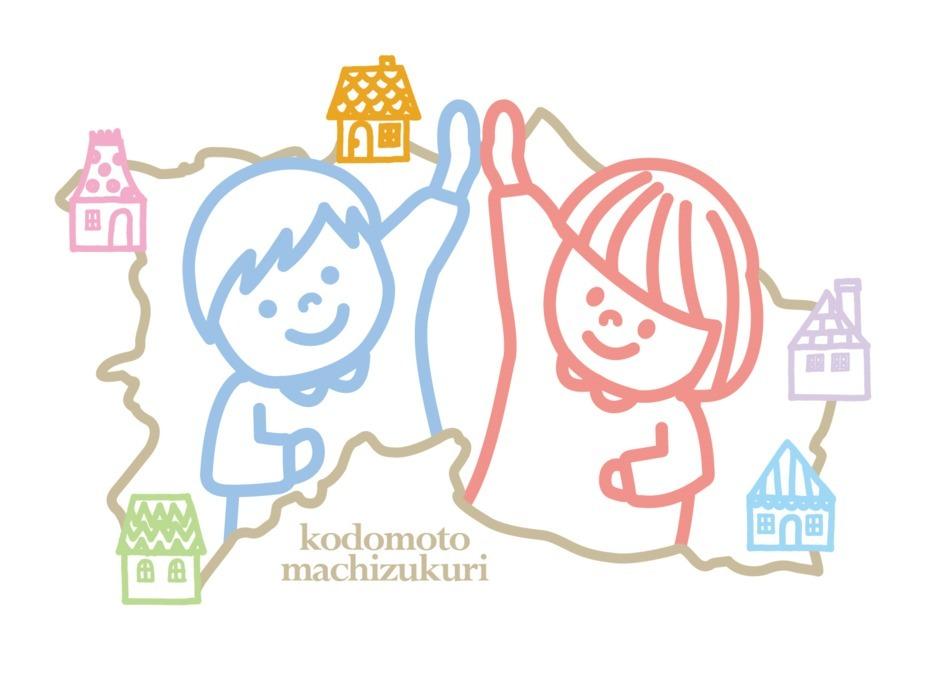 こどものまち杉村保育園【2020年04月01日オープン予定】(保育士の求人)の写真:名古屋市北区に、新しいこどものまち保育園がやってくる!!