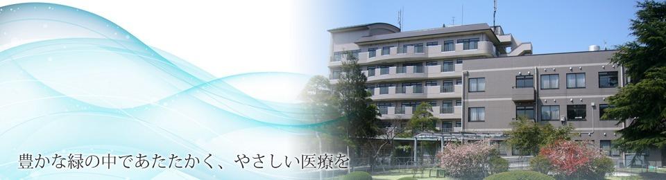 江戸川病院の画像
