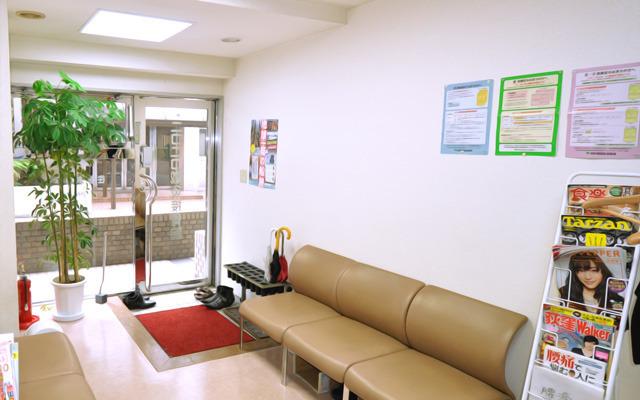 ニコニコ鍼灸接骨院 荻窪院の画像