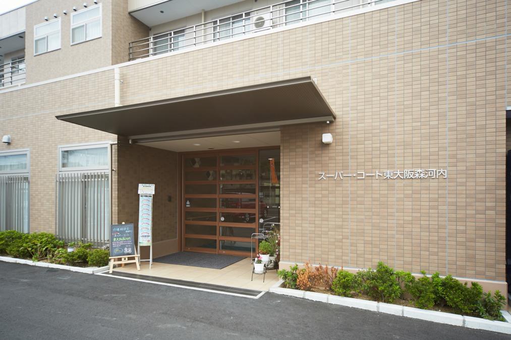 スーパー・コート東大阪高井田の画像