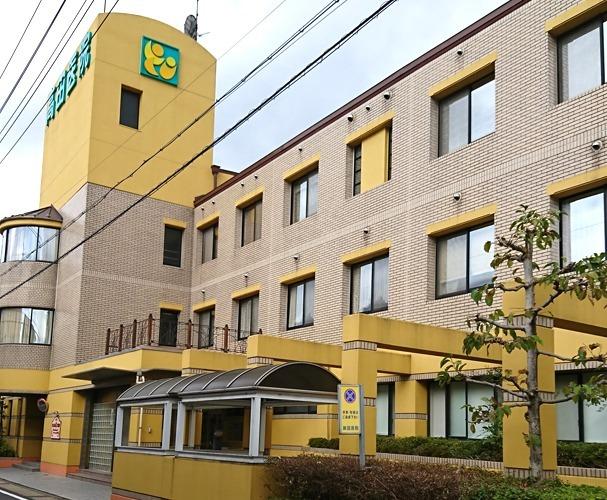 高田医院の画像