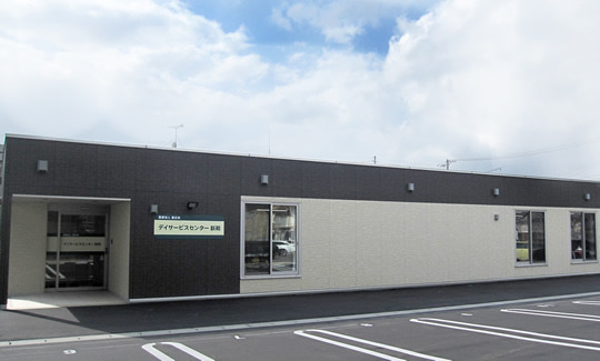デイサービスセンター新和(理学療法士の求人)の写真: