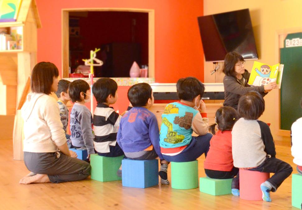 児童発達支援事業所chouchou(シュシュ)宮子の画像