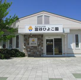 認可保育園富谷ひよこ園の画像