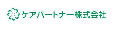 磯子中原・グループホームの画像