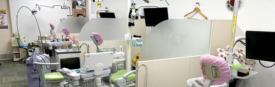 池元歯科医院の画像