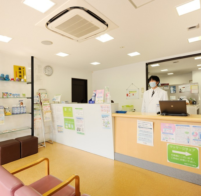 枚岡プラザ薬局の画像