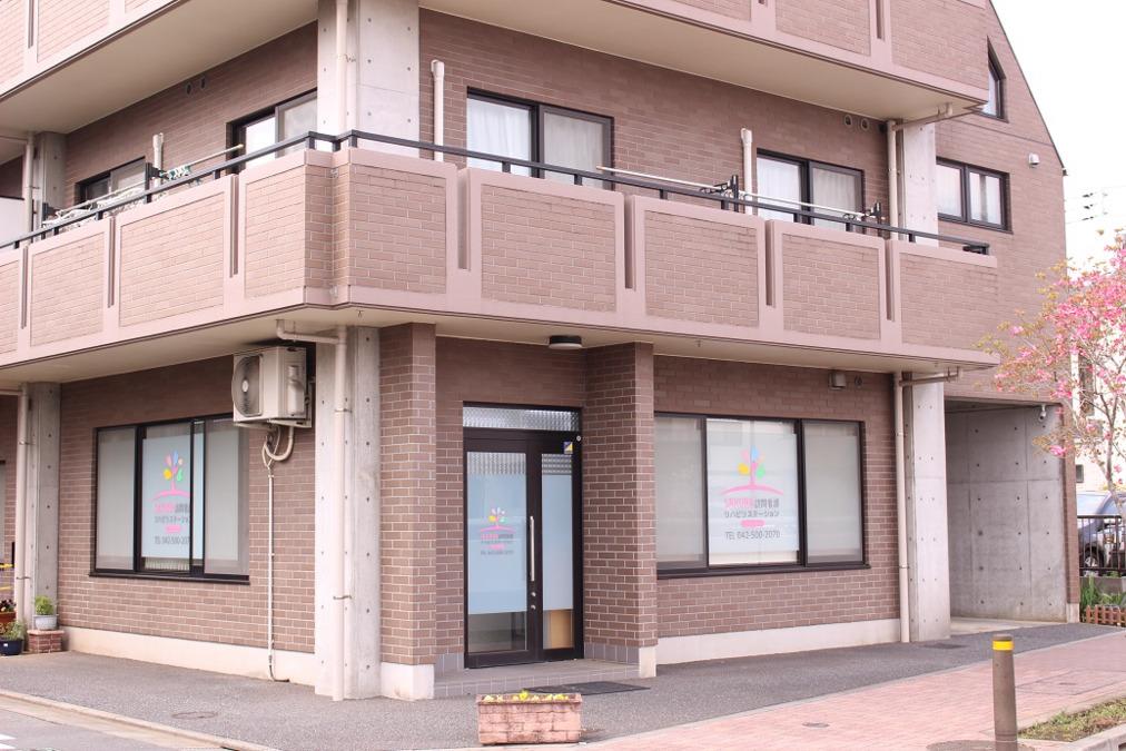 SAKURA訪問看護リハビリステーション昭島 サテライト国分寺の画像