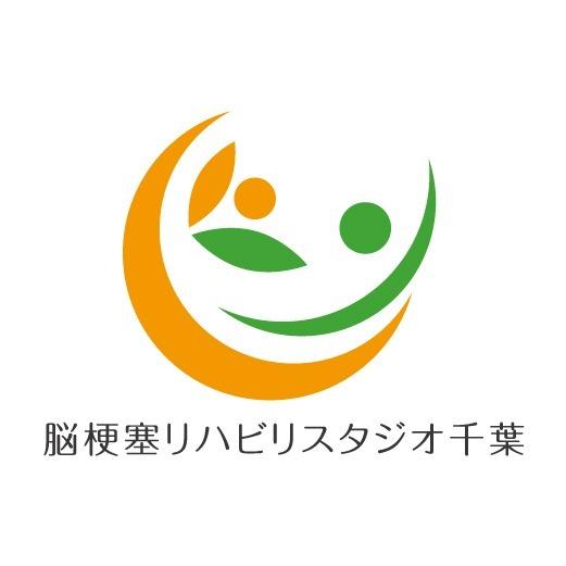 脳梗塞専門リハビリスタジオ千葉の画像