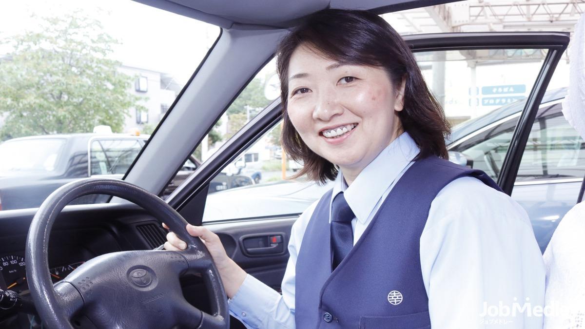 三幸自動車株式会社 本社営業所【ユニバーサルタクシー】の画像