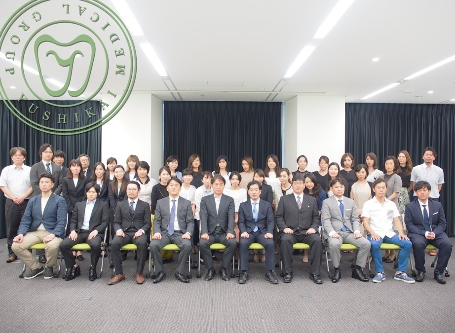 医療法人優祉会 坂本歯科クリニック(歯科技工士の求人)の写真1枚目: