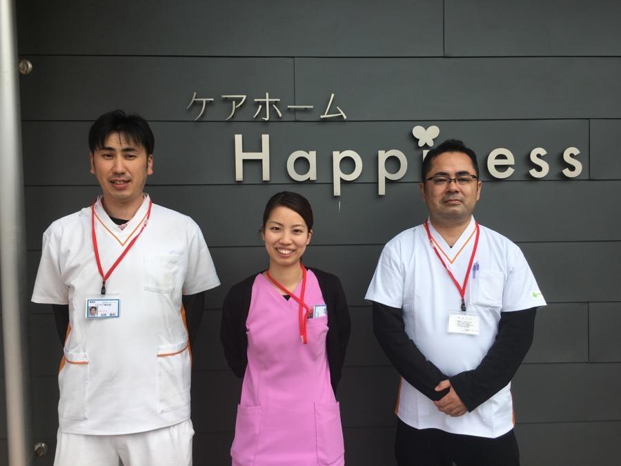 ハピネス鍼灸院の画像