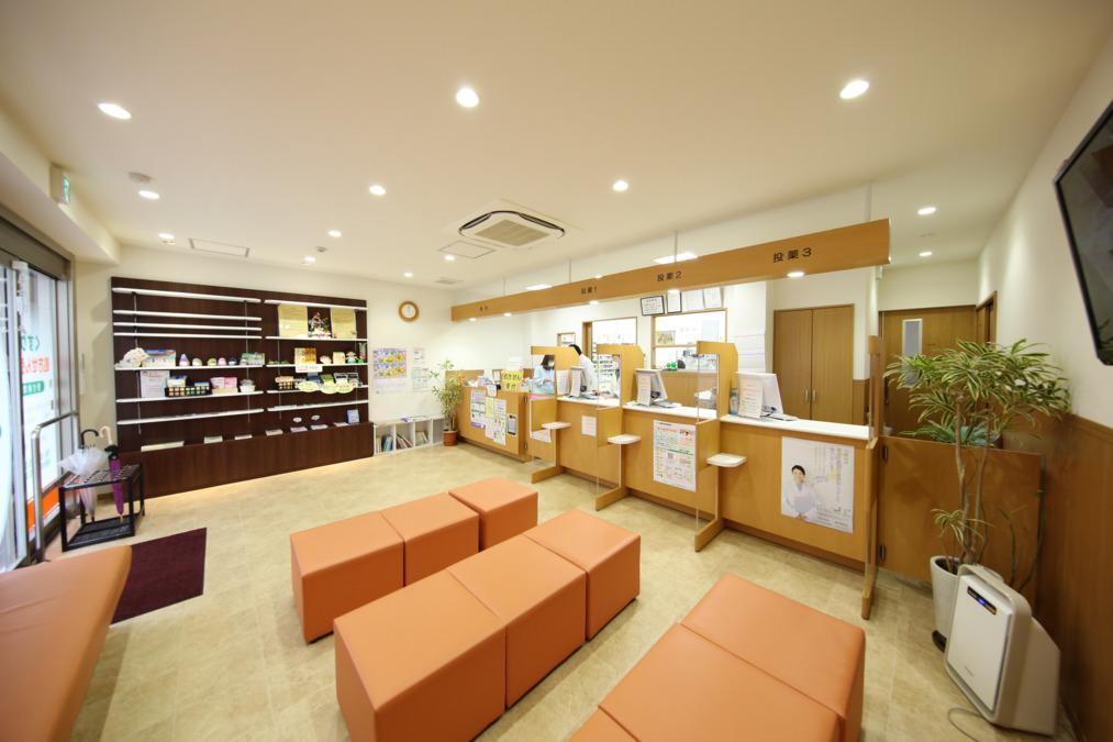 アイル薬局吉田駅前店の画像