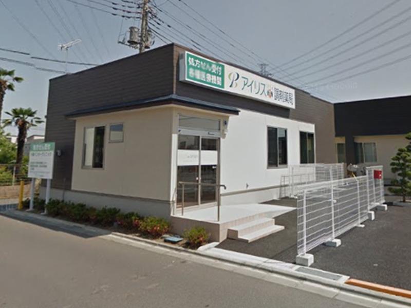 アイリス調剤薬局 川越インター店の画像