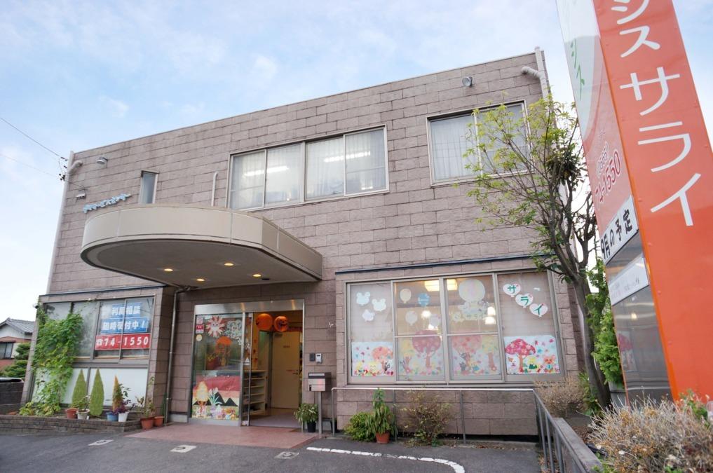 豊田市 デイサービス