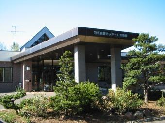 居宅介護支援センター太陽園の画像