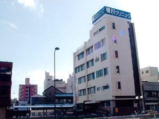 橋川クリニックの画像