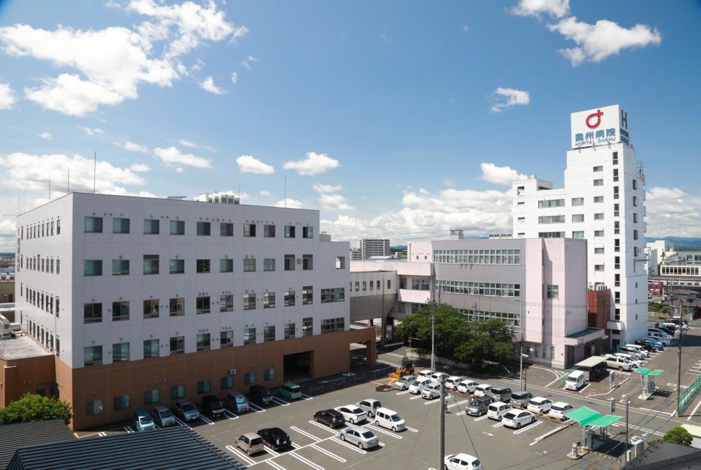 奥州病院の画像