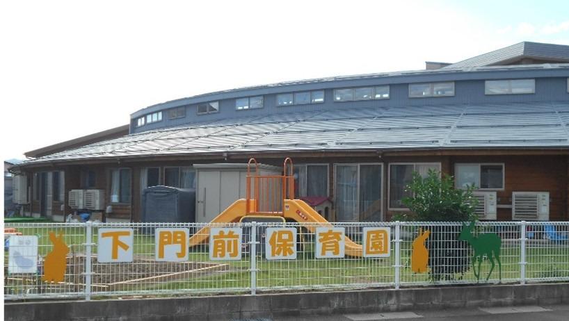 下門前保育園の画像