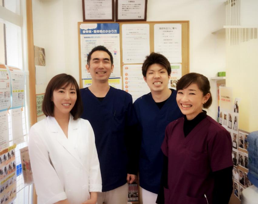 井原鍼灸整骨院の写真1枚目:
