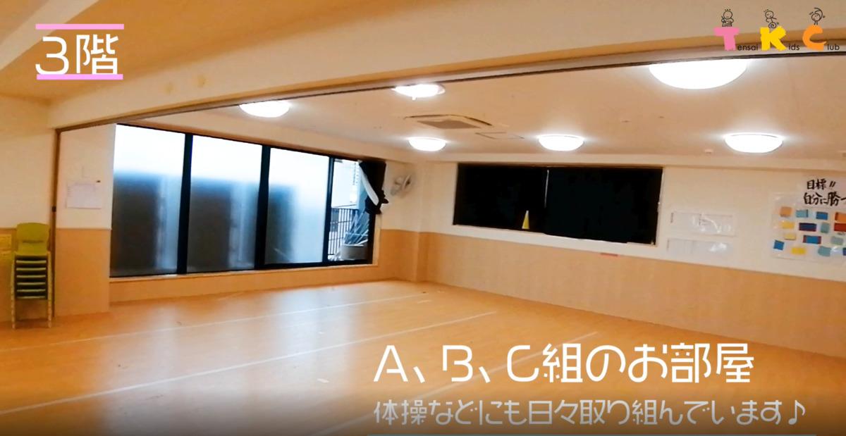 天才キッズクラブ楽学館武蔵小杉園の画像