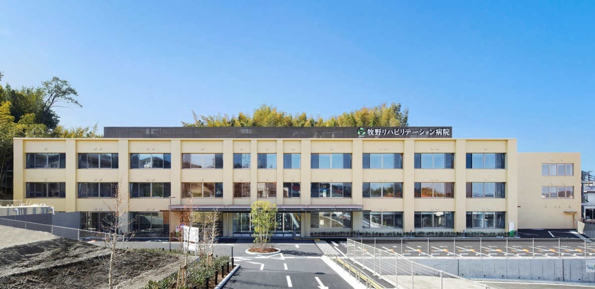 牧野リハビリテーション病院の画像