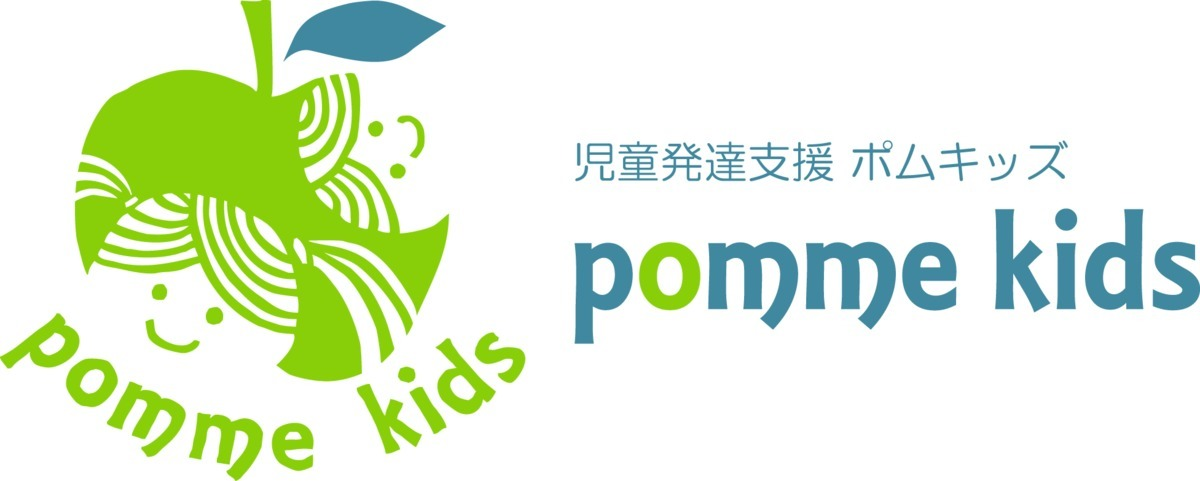 児童発達支援pomme kids にいざルームの画像
